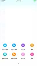 中国卫星截图4