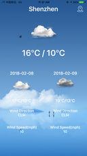HC天气截图4