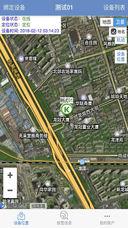 凡思客GPS截图4