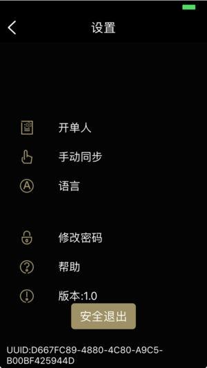 云营销_phone截图3