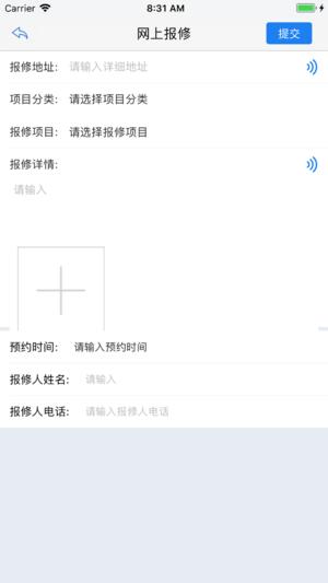 河南省外贸学校截图5