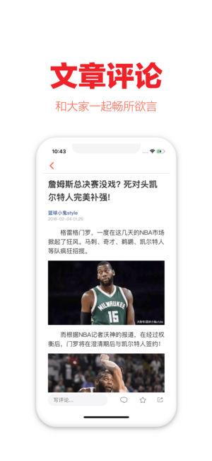 淘新闻(极速版)截图3