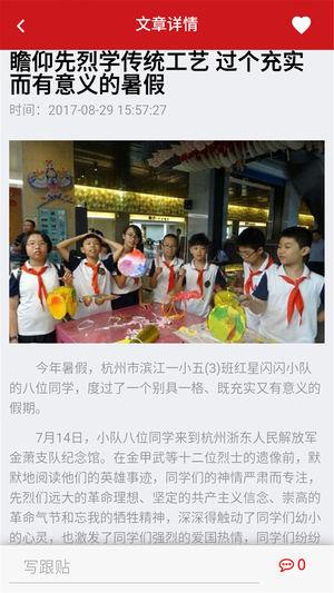 中国民俗工艺截图4