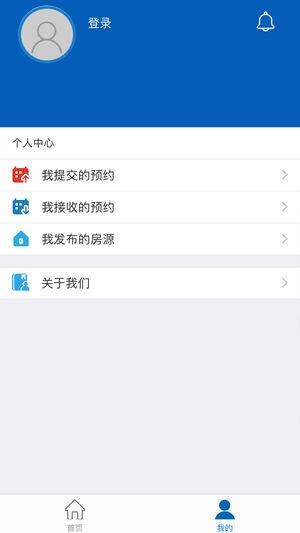 上海住房租赁截图4