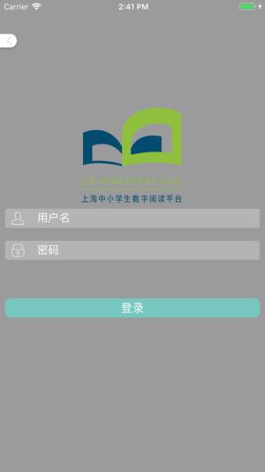 数字阅读平台截图1