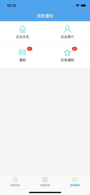台州模具截图4