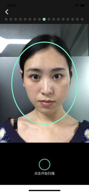 纤寻3D截图1