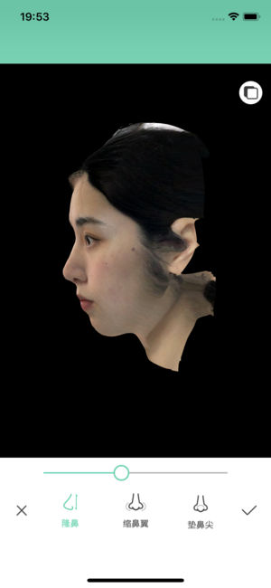 纤寻3D截图4
