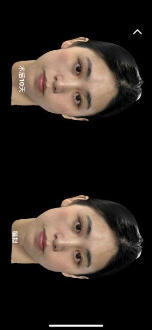 纤寻3D截图5