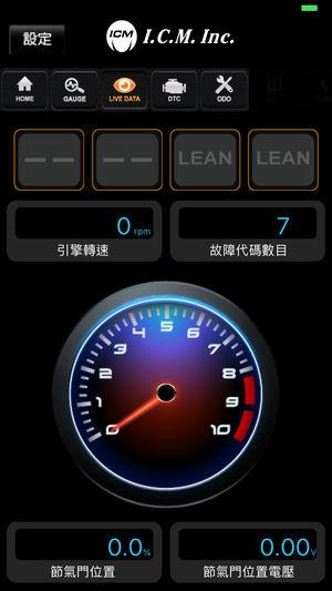SYM App截图3