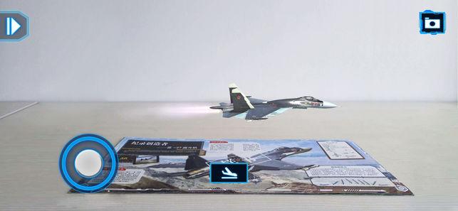 战机起飞截图4