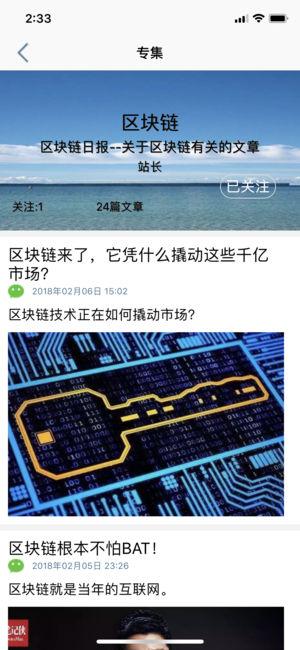 shiwanjia截图5