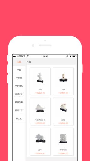 亿鼎博平台截图2