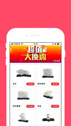 亿鼎博平台截图3