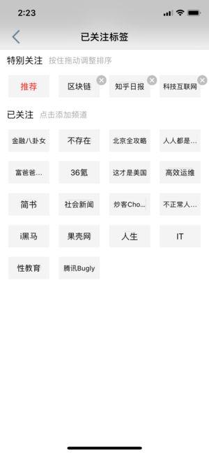 shiwanjia截图3