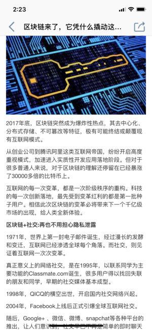 shiwanjia截图4