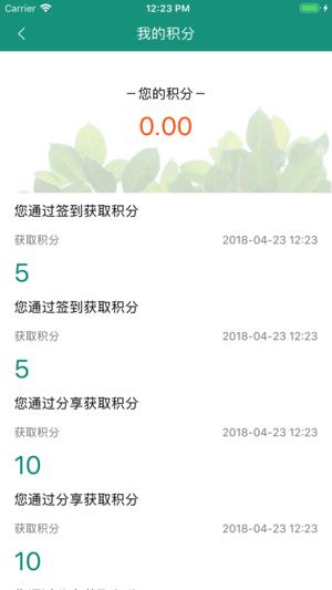 新疆数字书城截图5