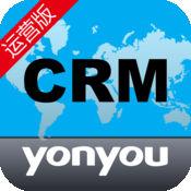 CRM运营版