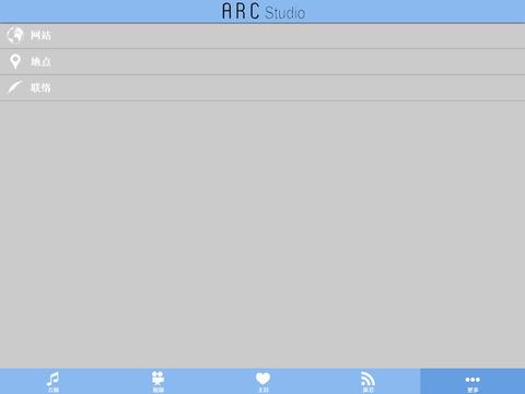 ARC 影音截图3