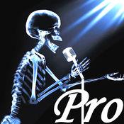 透视滤镜 ProLOGO