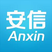Anxin安信