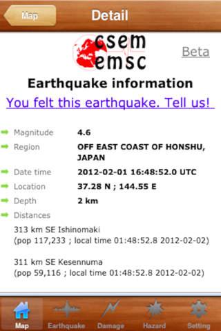 地震®HD截图3