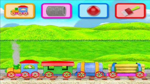 微小书 铁路截图5