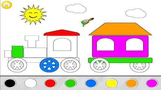微小书 铁路截图4
