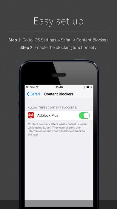 Adblock Plus (ABP)截图4