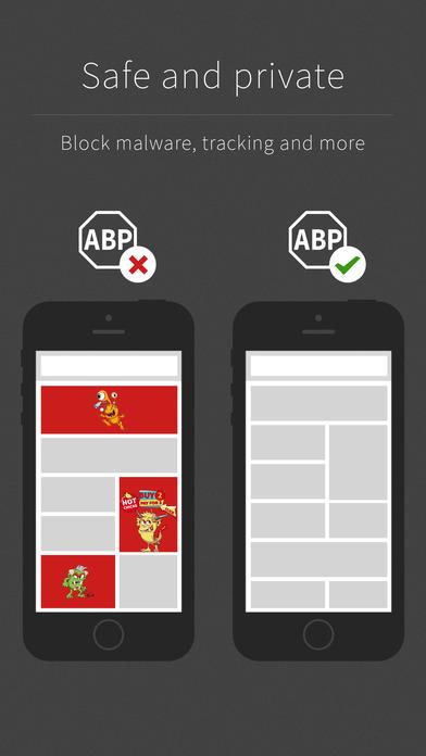 Adblock Plus (ABP)截图3