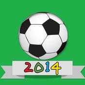 世界杯2014 Live