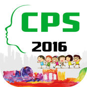 CPS2016