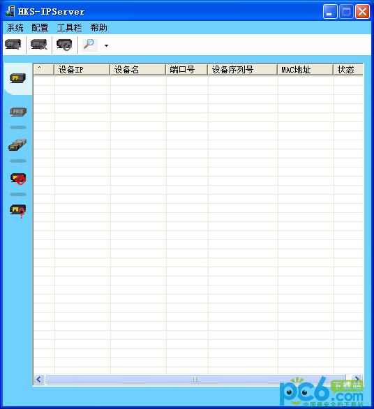 HKS-IPServer(海康威视IP管理软件)