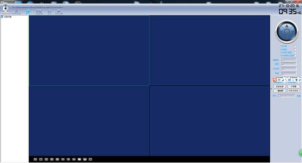 爱浦多ipcam监控App