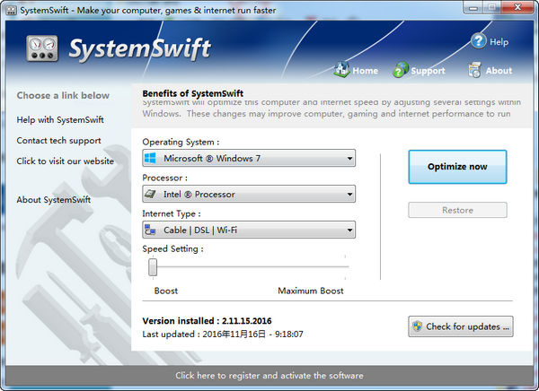 SystemSwift(电脑速度优化软件)