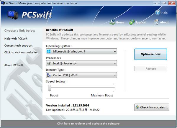 系统优化(PCSwift)