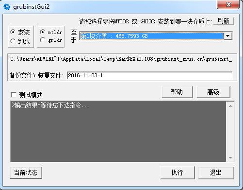 内存卡0磁道损坏修复工具(grubinst srui sd)