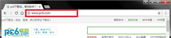 网页超链接提取工具截图