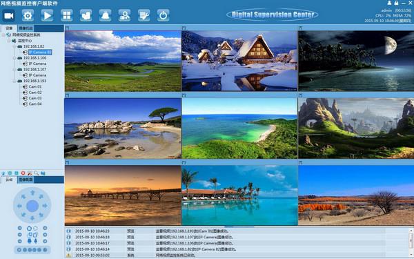 VMS搜集视频监控软件