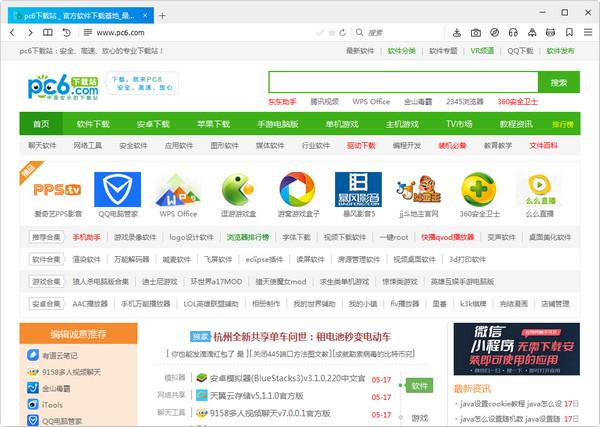 RunningCheese Firefox瀏覽器
