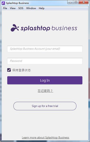 Splashtop Business截图