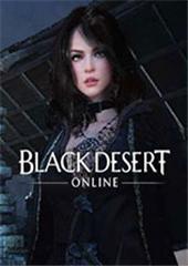 黑色沙漠台服