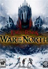 指环王北方战争