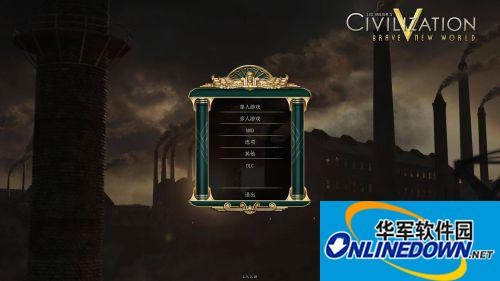 《文明5:美麗新世界》3DM簡體中文完整補丁v2.0