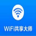 WiFi共享大师  校园版
