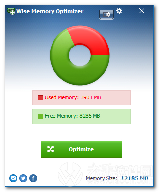 Wise Memory Optimizer  官方版LOGO