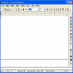 Java Decompiler  官方免费版LOGO