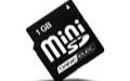 手机内存卡(SD卡)数据恢复软件截图1