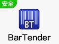 BarTender截图1