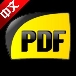 SumatraPDF最新版